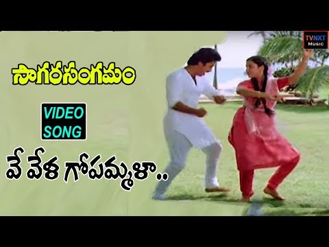 Vevela Gopemmala HD Video Song - Sagara Sangamam Movie   Kamal Haasan, Jaya Prada   TVNXT Music