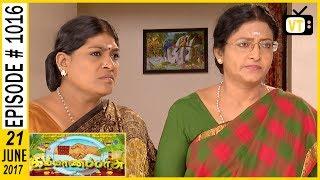 kalyanaparisu கல ய ணபர ச tamil serial   sun tv   episode 1016   21 06 2017
