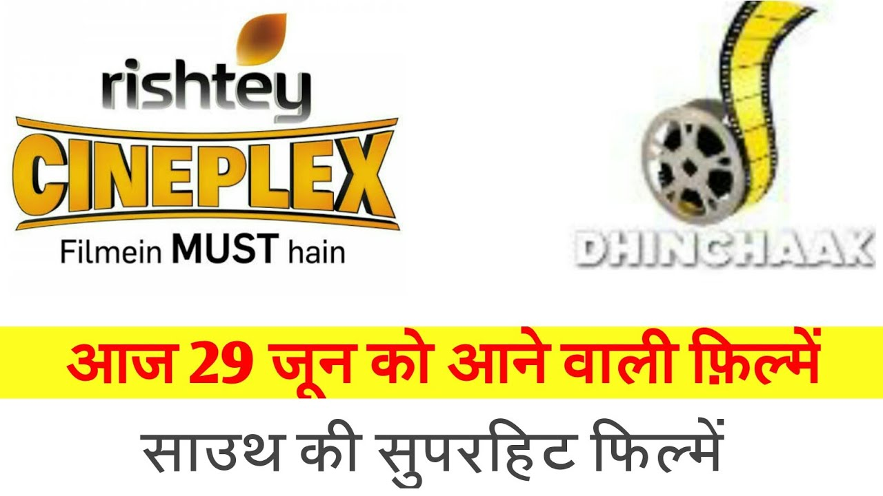 DD Free Dish Movie Schedule 28 June Rishtey Cineplex And Dhinchaak New Movies | DD Free Dish