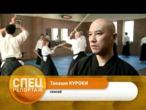 """Television Special """"Nishio Budo - Yufukan Ukraine"""" 01.2012"""