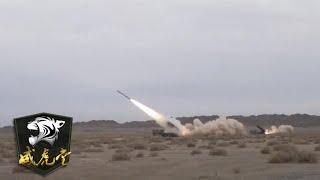 这不是导弹!解放军试射远程制导火箭弹两枚火箭前后命中同一目标 「威虎堂」20201014 | 军迷天下 - YouTube