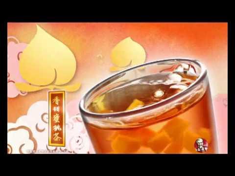kfc ads china 2011 2012