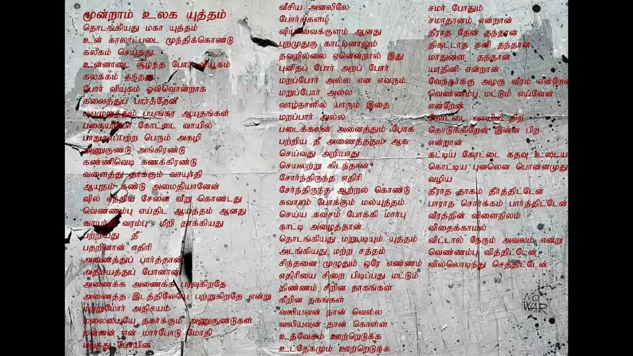 kamarajar essay in the topic of the real hero kamaraj