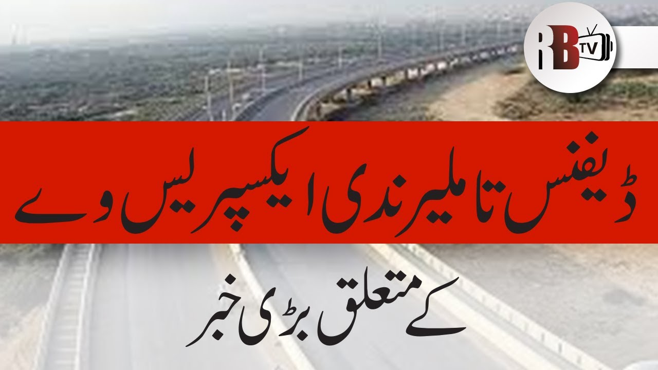 Defence to Malir Naddi Bridge to be completed soon | REAL
