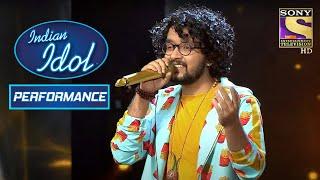 Javed जी हुए Nihal के 'Ek Ladki Ko Dekha' Performance पे फिदा!   Indian Idol Season 12