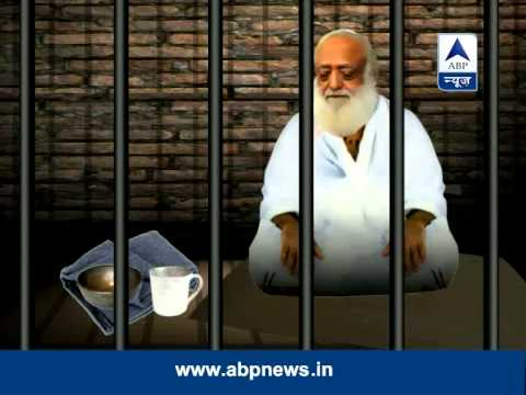 What basic facilities Asaram would receive in Jodhpur Central Jail Travel Video