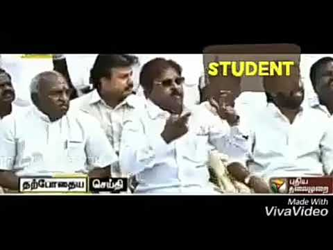 Staff troll tamil