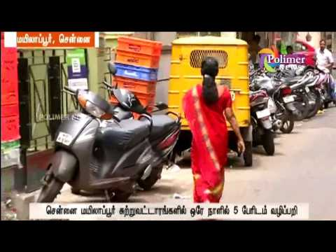 Chennai : 5 Chain snatches on same day by same person at Mylapore