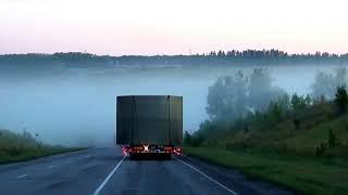 Международная Транспортная Компания(, 2017-11-05T20:08:03.000Z)
