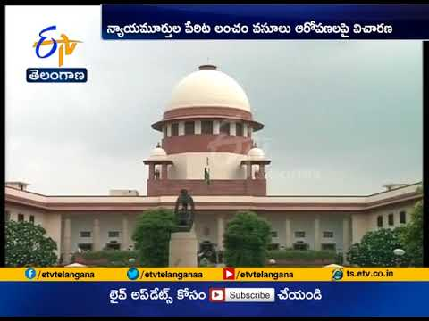 judges bribery case | Supreme Court dismisses plea for SIT probe