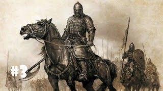 mount and Blade - Warband #3 (Шайка разбойников)