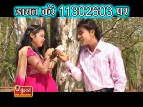 Maya De De Mayaru - Nirmohi Re - Gofelal Gendle - Savitari Gedale - Chhattisgarhi Song