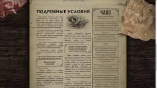 Новости лиги 21.07.2017 (Maxwell)