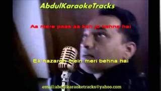 phool ka tar karaoke