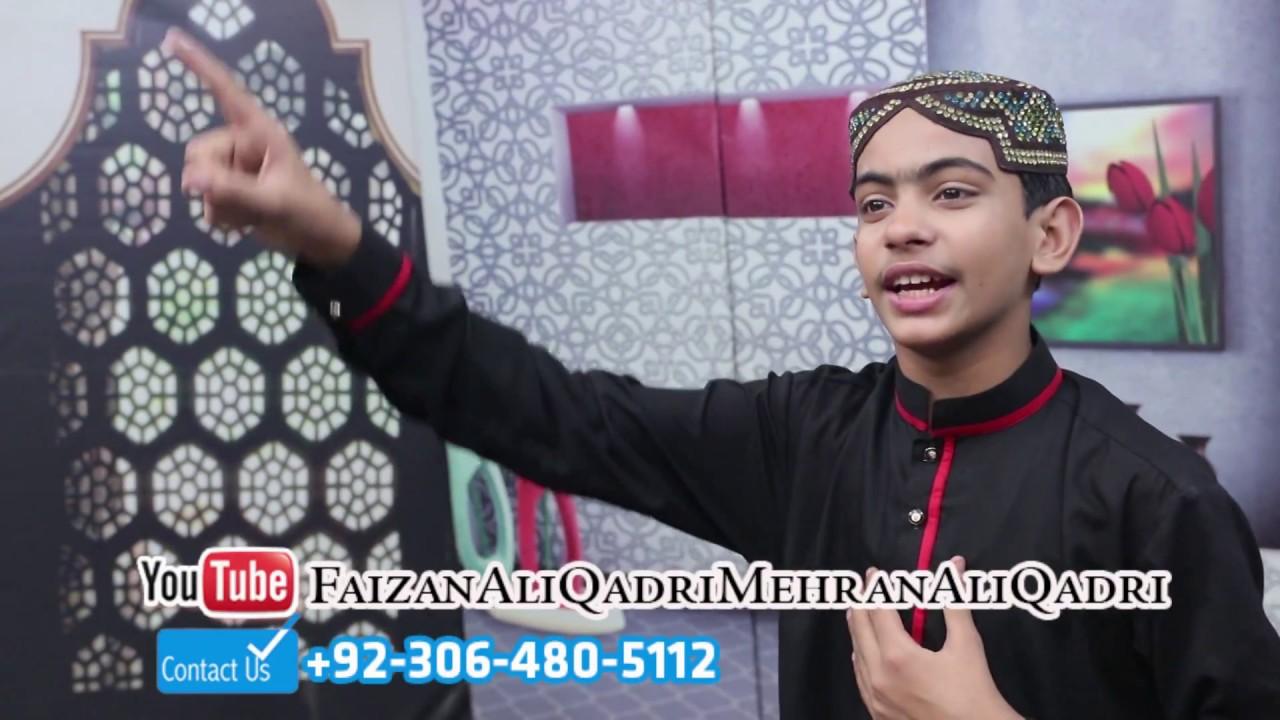 Hanjuan naal ghusal daiwan sarkar dey waihray noon - New Naat by Faizan Ali Qadri [+92-306-480-5112]