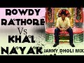 Download Rowdy Rathore VS KhalNayak Janny Dholi Dance Mix Instrumental MP3 song and Music Video