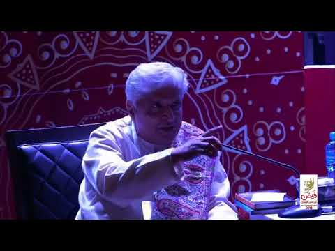 Javed Akhtar Sahab In Lahore In 04th International Faiz Ahmed Faiz Conference Video by Video Spot