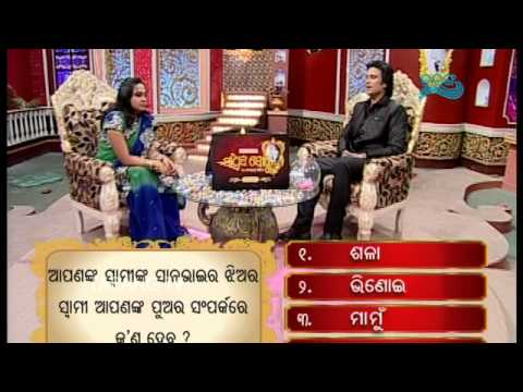 Sadhaba Bohu Season 3 - Episode 32