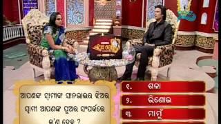Sadhaba Bohu Season 3 - Episode 32