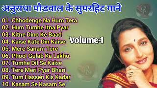 अनुराधा पौडवाल के  Superhit गाने   Kasam Se Kasam Se   Phool Gulab Ka   Anuradha Paudwal Hits Song