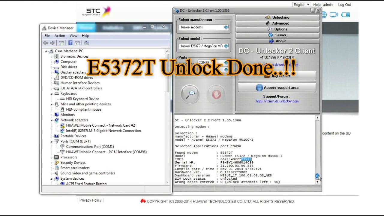 STC Huawei E5372T Unlock Solution By GsmMarhaba