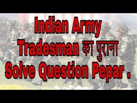 Indian Army Tradesman Previous years question paper|| Part 1||| Target Defence Jobs |