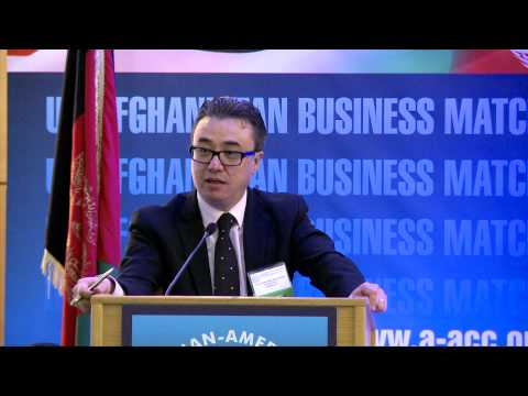 9th Annual U.S.-Afghanistan Business Matchmaking Conference 2013 (BMC 2013)