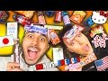 TRYING STRANGE ASIAN & AMERICAN CANDY !! 🍭 🍫 🇯🇵  🇺🇸
