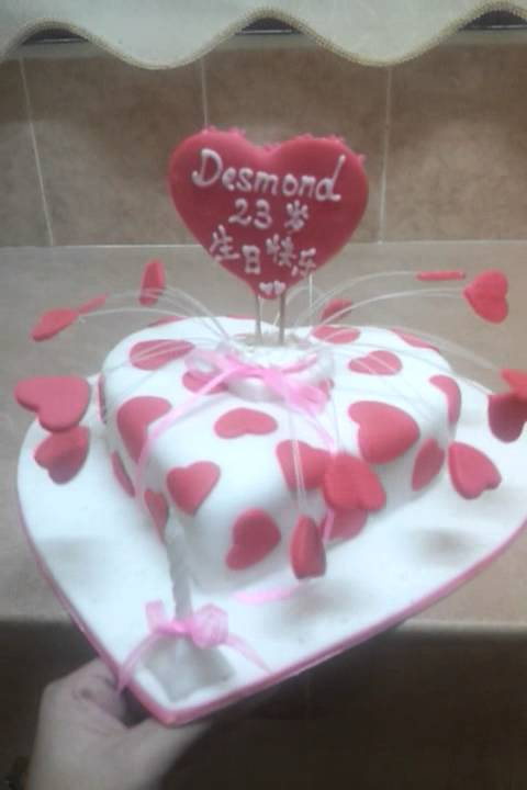 Heart Shape Fondant Cake Youtube
