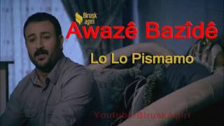 AWAZE BAZÎDÊ - LO LO PISMAMO [Official Music © 2017 Birûsk Agirî ]