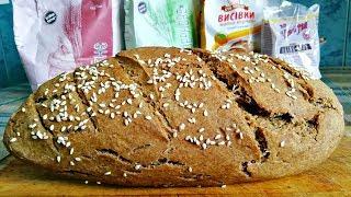 Топ 5 ИНГРИДИЕНТОВ для полезного хлеба при РАКЕ! Как испечь хлеб - СУПЕР РЕЦЕПТ!