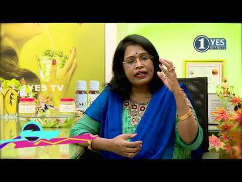 நீங்களும் அழகியே | Women's Beauty Tips | Geetha Ashok | 1Yes Tv