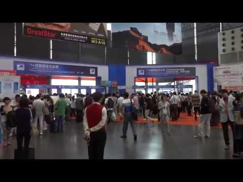 [標竿專業媒體]BENCHMARK MEDIA INT'L CORP.-China Int'l Hardware Show 中國國際五金展(2014.9/18-9/20 )