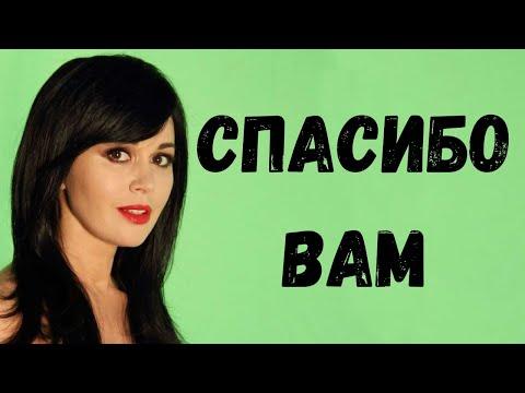 Анастасия ЗАВОРОТНЮК вышла в люди впервые - просто день рождения! Спасибо Вам...