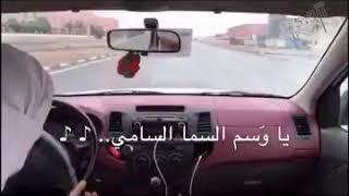 تفحيط ددسن داخلي نسنس يانسيم انسامي)2020جديدFM