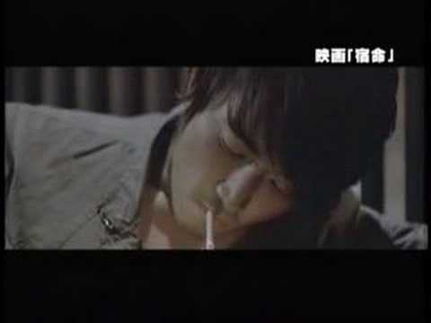 Korea Cinema: FATE
