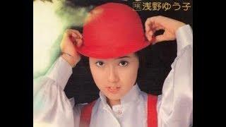 いしだあゆみのヒット曲 ブルーライトヨコハマを、浅野ゆう子が歌謡DISC...