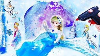 リカちゃん エルサのお部屋をDIY♥ミニチュアのドールハウスをグルーガンで手作り✨アナと雪の女王ルーム🍭おもちゃ 人形 アニメ