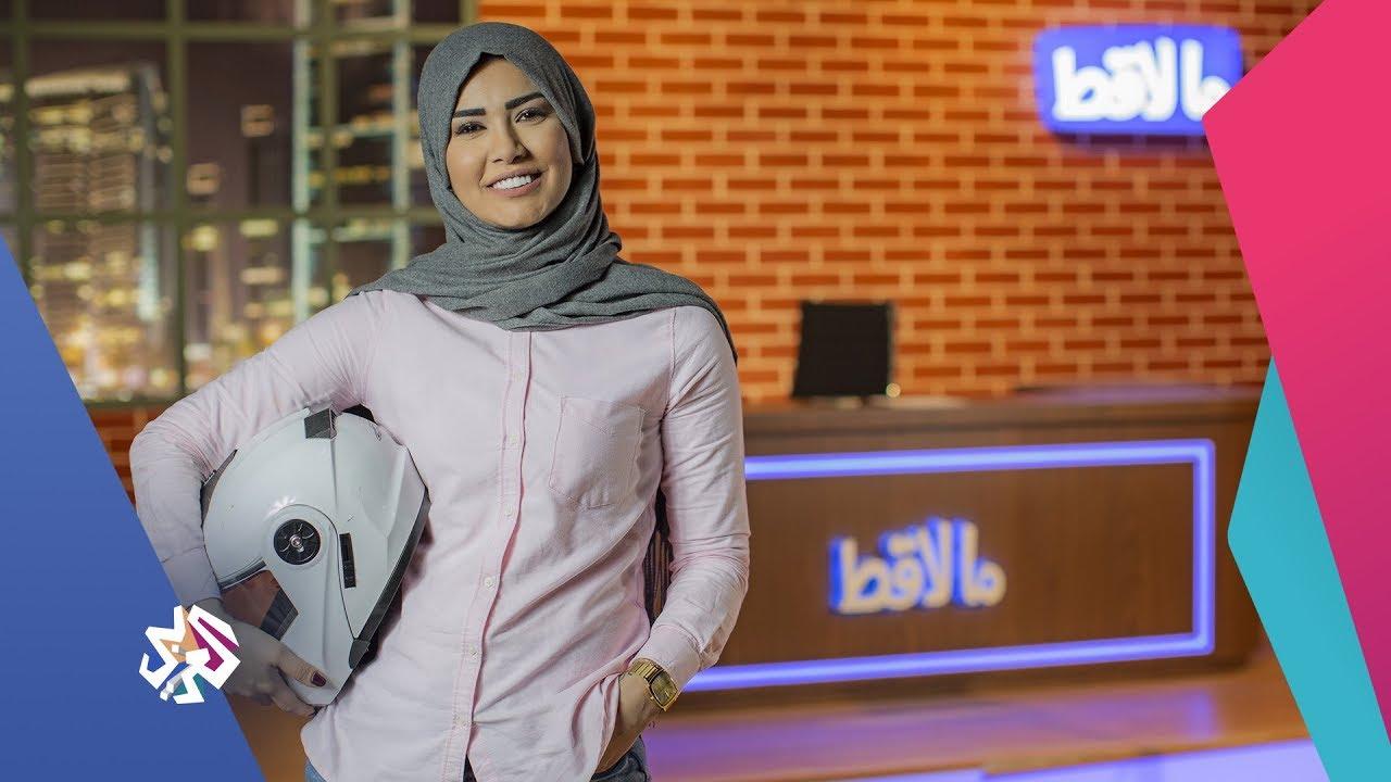 ما لاقط│الحلقة الثانية والعشرون│مسرحية الحكومة اللبنانية.. وهزلية تداول السلطة عربياً!!