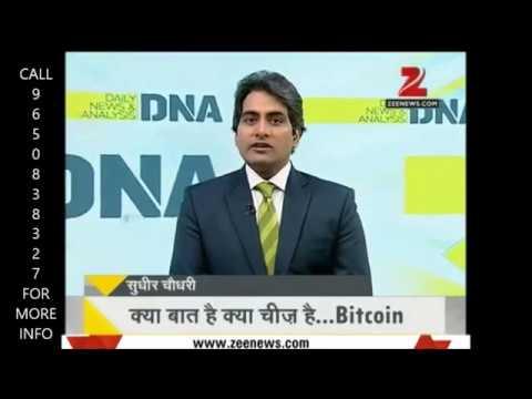 zee news bitcoin dnr es kripto mainai
