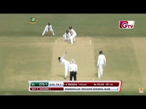Gtv Live Streaming (BAN VS SL 2nd Test)