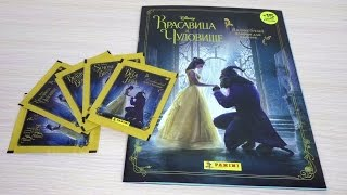 Альбом Красавица и Чудовище. Распаковка и первые наклейки