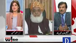 News Wise   10th November 2017   Dawn News