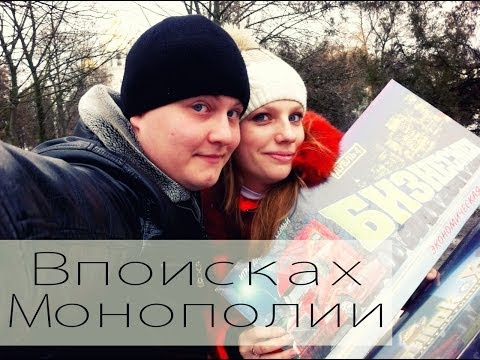 Настольная игра Монополия Россия версия 2016 купить