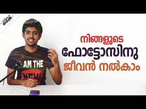 Give life to your Photos -MalayalamTech Photography Tips