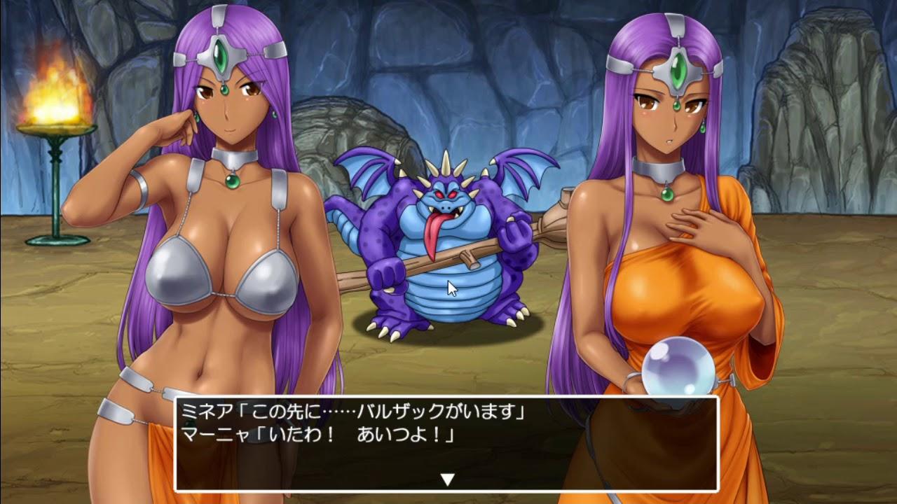 ドラゴンマージャン3 ~竜神編~ 攻略法 ...