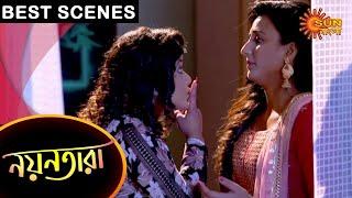 Nayantara - Best Scenes | 22 March 2021 | Sun Bangla TV Serial | Bengali Serial
