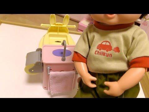 14年前のおもちゃ ウンコをするチーくん【希少おもちゃ】