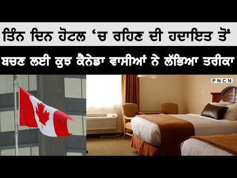 Canada: Information About 3 Day Hotel Quarantine