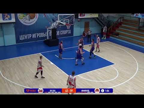 НБА 24.04.2021. ФИНАЛ 7 МЕСТО ПЛЕЙ-ОФФ БК СКА - АВАНГАРД